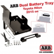 ARB Dual Battery Tray Toyota Hilux 2015 on